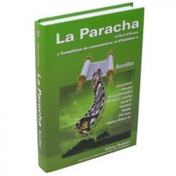 LA PARACHA LEKET ELIAOU - BAMIDBAR