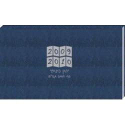 AGENDA 2009-2010