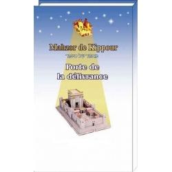 MAHZOR DE KIPPOUR MOT A MOT - PORTE DE LA DELIVRANCE