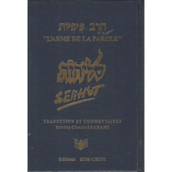 L'ARME DE LA PAROLE SELIHOT (BRAHAMI)