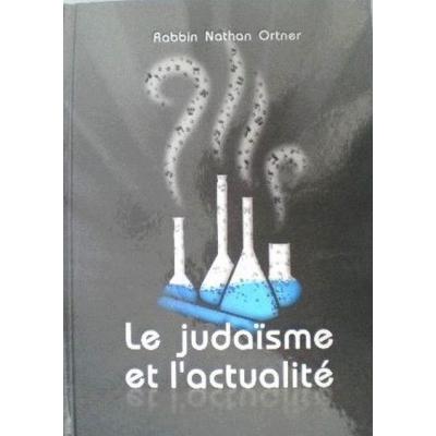 LE JUDAISME ET L'ACTUALITE