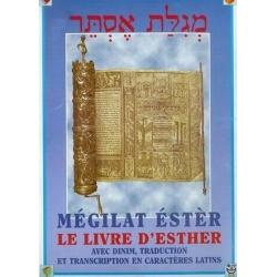 MEGILAT ESTER - LE LIVRE D'ESTHER