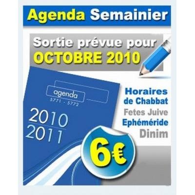 AGENDA 5771-5772