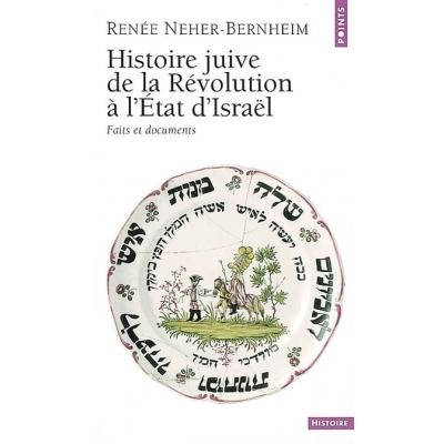 HISTOIRE JUIVE DE REVOLUTION A L'ETAT ISRAEL