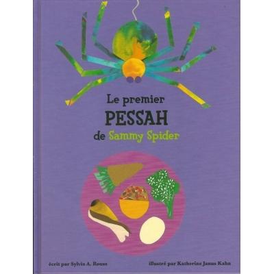 LE PREMIER PESSAH DE SAMMY SPIDER