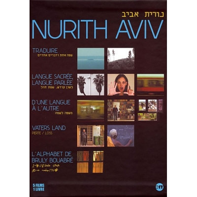 COFFRET 5 FILM 1 LIVRE NURITH AVIV