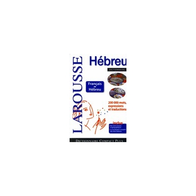 DICTIONNAIRE FRANCAIS-HEBREU