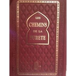 LES CHEMINS DE LA PURETE LUXE