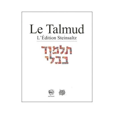 """LE TALMUD """"BABA KAMMA 1"""" L""""EDITION STEINSALTZ"""