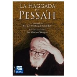 LA HAGGADA DE PESSA'H SERIDE ECH