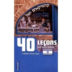 40 LECONS POUR PARLER HEBREU
