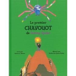 LE PREMIER CHAVOUOT DE SAMMY SPIDER