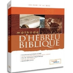 METHODE D'HEBREU BIBLIQUE - CD ROM