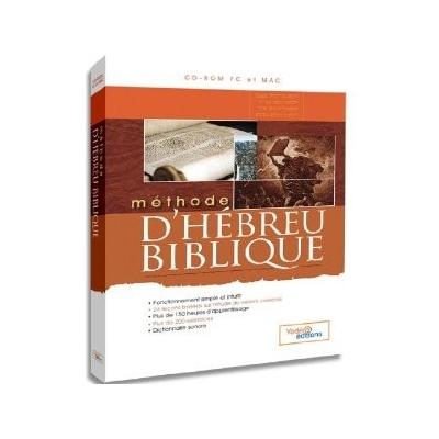 METHODE D'HEBREU BIBLIQUE - CD ROM