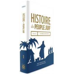 HISTOIRE DU PEUPLE JUIF VOL.1