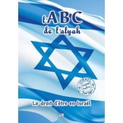 L'ABC DE L'ALYAH
