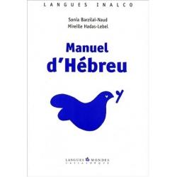 MANUEL D'HEBREU (AVEC CD)