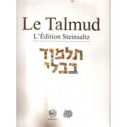 LE TALMUD STEINSALTZ BABA METSIA1 TALMUD VOL XI
