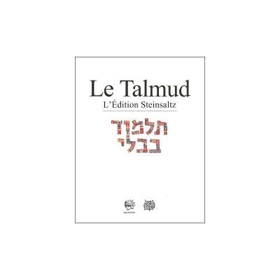TALMUD STEINSALTZ SANHEDRIN 1