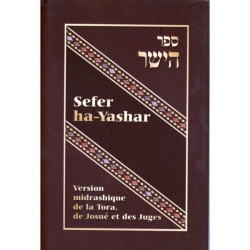 SEFER HA YASHAR - VERSION MIDRASHIQUE DE LA TORA, DE JOSUE ET DES JUGES