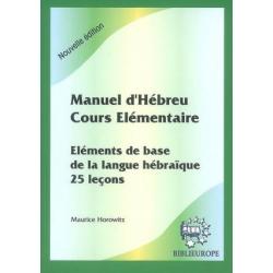 MANUEL D'HEBREU COURS ELEMENTAIRE + CD