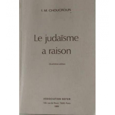 LE JUDAISME A RAISON