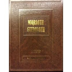 MIQRAOTH GUEDOLOTH CHEMOT 6 BECHALLA'H-YITRO