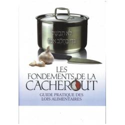 LES FONDEMENTS DE LA CACHEROUT