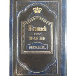 HOUMACH RACHI BERECHIT (HEB/FR)