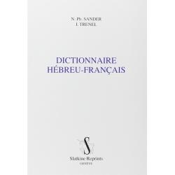 DICTIONNAIRE HEBREU FRANCAIS BIBLIQUE