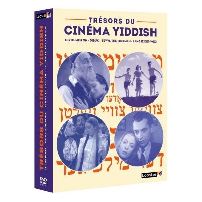 TRESORS DU CINEMA YIDDISH DVD