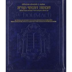 LE HOUMACH L'EDITION EDMOND J.SAFRA