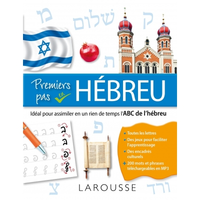 PREMIERS PAS EN HEBREU