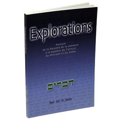 EXPLORATIONS - DEVARIM