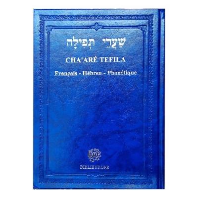 SIDOUR CHAARE TEFILA français hébreu phonétique