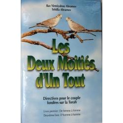LES DEUX MOITIES D'UN TOUT