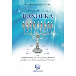 OR HALAKHA-HANOUKA