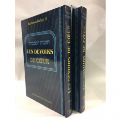 LES DEVOIRS DU COEUR BILINGUE (2 volumes)