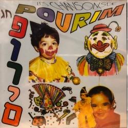 CHANSONS DE POURIM CD