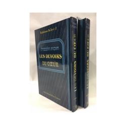 Les devoirs du coeur - Hovot halevavot 2 volumes