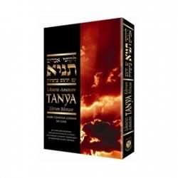 TANYA (Likoutei Amarime Tanya)