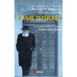 L'AME D'ISRAEL