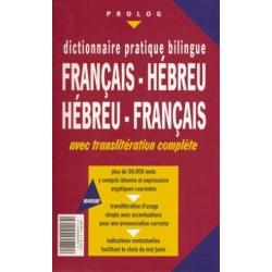 DICTIONNAIRE PROLOG FORMAT MOYEN 50000 mots FRANCAIS-HEBREU / HEBREU FRANCAIS AVEC TRANSLITTERATION