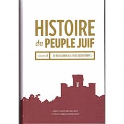 HISTOIRE DU PEUPLE JUIF VOL. 2