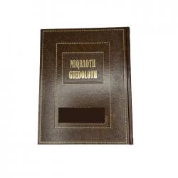 MIQRAOTH GUEDOLOTH CHEMOT 8 TETSAWE-WAYAQHEL-PEQOUDE