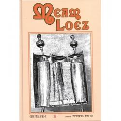 MEAM LOEZ N° 1 - GENESE I (BERECHIT)
