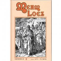 MEAM LOEZ N° 2 - GENESE II (NOAH LEKH LEKHA VAYERA)