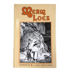 MEAM LOEZ N° 3 - GENESE III (HAYE SARAH TOLEDOT VAYETSE)