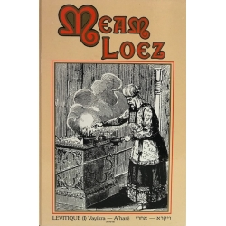MEAM LOEZ N°11 - LEVITIQUE I (VAYIKRA A AHAREI MOTH)