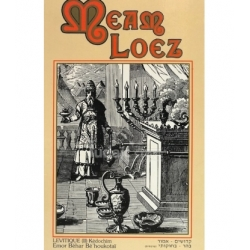 MEAM LOEZ N°12 - LEVITIQUE II (KEDOCHIM A BEHOUKOTAI)